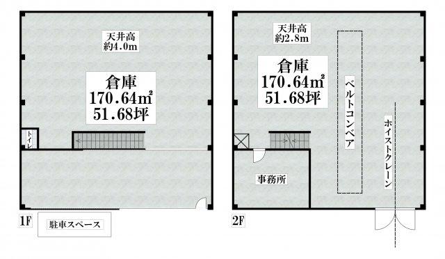 長瀬3丁目貸倉庫