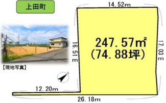 【土地図】近江八幡市上田町 売土地