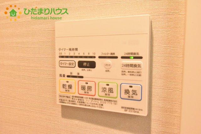 【設備】ファミール上尾弐番館