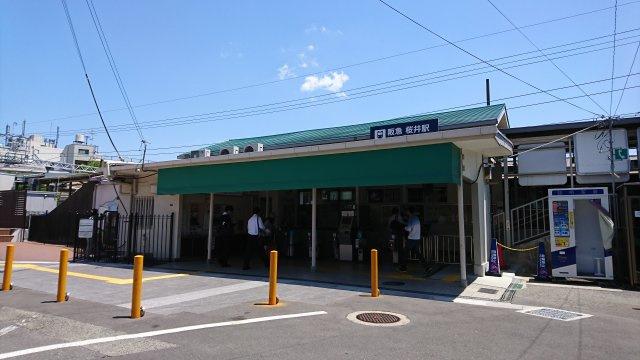 阪急箕面線「桜井駅」まで1120m 徒歩14分♪