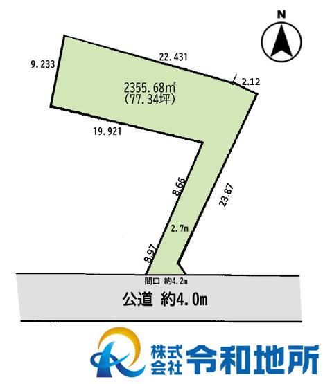 【土地図】売地 茅ヶ崎市今宿