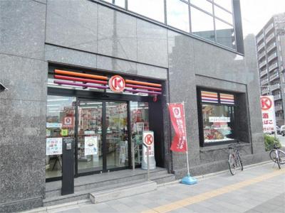 サークルK 五条大宮店まで116m