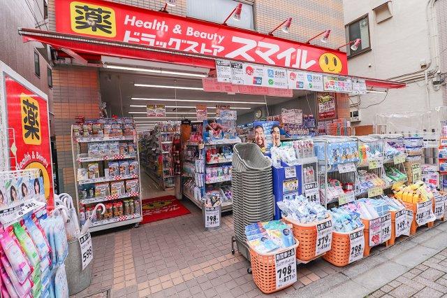 ドラッグストアスマイル幡ヶ谷店 500m