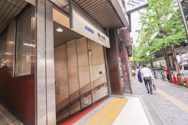 幡ヶ谷駅 640m