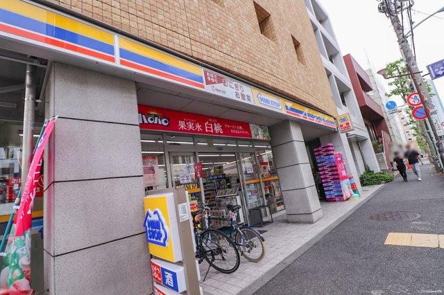 ミニストップ 渋谷本町6丁目店 350m