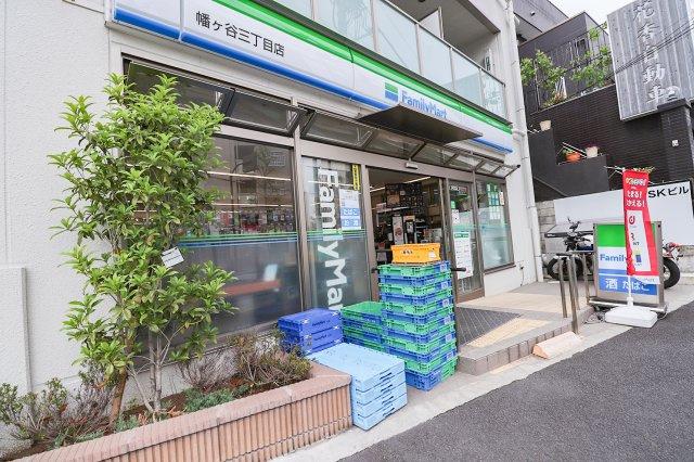 ファミリーマート 幡ヶ谷三丁目店 500m