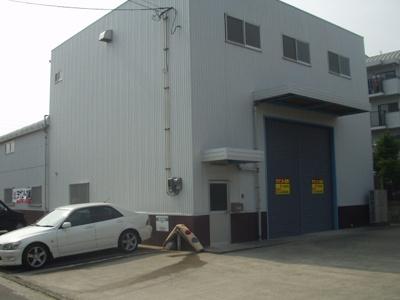 【外観】生石町事務所付倉庫