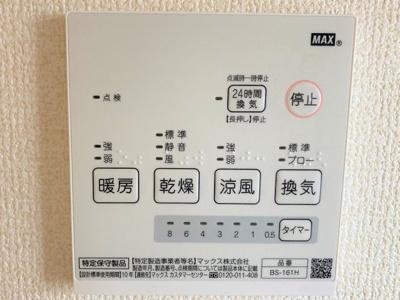 【設備】リーブルガーデン 大和高田市今里町第2 全4棟