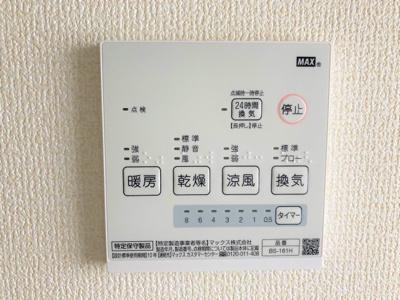 【設備】リーブルガーデン 大和高田市今里町第2