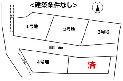 【区画図】たつの市龍野町日飼Ⅰ