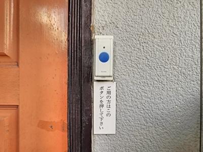 【セキュリティ】彦島塩浜町K邸