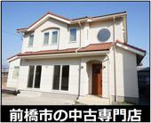 前橋市総社町総社 中古住宅の画像