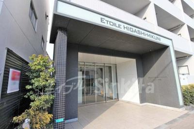 【エントランス】エトワール東三国