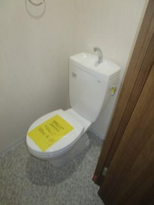【トイレ】メリッサ錦