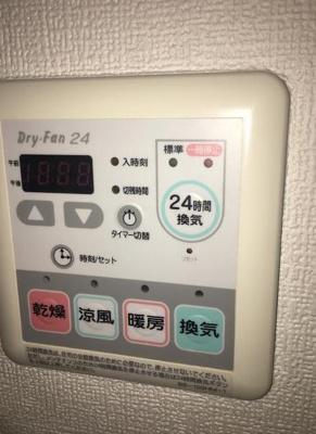【設備】ルネスカンタービレ