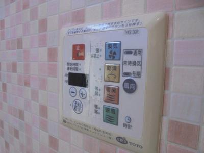 浴室換気乾燥暖房付き