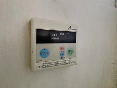 【設備】彦島塩浜町K邸2
