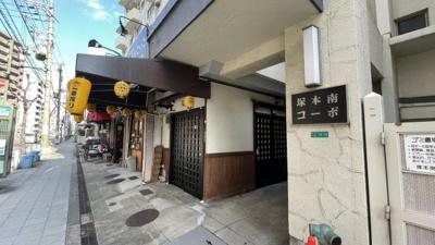 【外観】塚本南コーポ