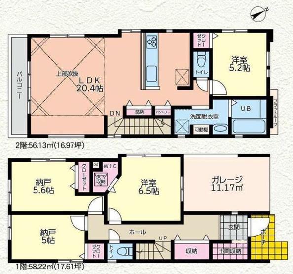 土地面積87.31平米 建物面積114.35平米(車庫面積11.17平米含) 2LDK+2S WIC+玄関土間収納付き! 20.4帖のLDKは、吹き抜け付きで開放感◎!