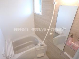 【浴室】リヴェールⅡ