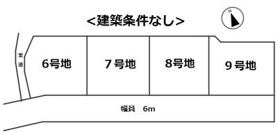 【区画図】たつの市龍野町日飼Ⅱ