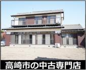 高崎市足門町 中古住宅の画像