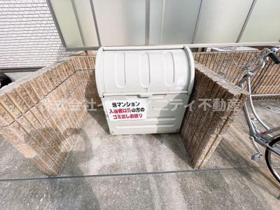 """【その他共用部分】""""アドマーニⅡ"""""""