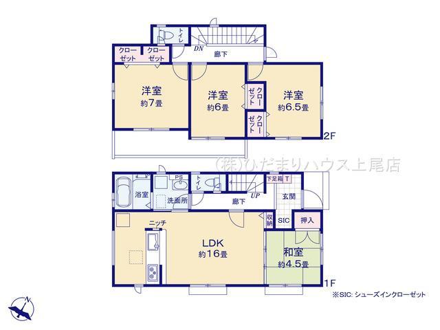 上尾市原市 12期 新築一戸建て グラファーレ 04