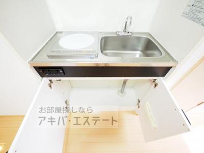 【キッチン】メインフィールド本郷
