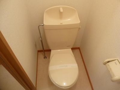 【トイレ】アゼリアコート