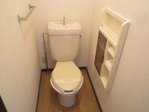 【トイレ】サニーヒルA棟