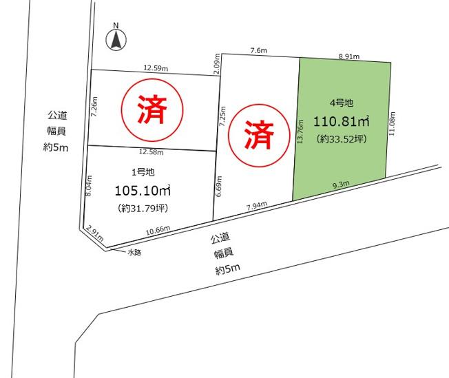 【土地図】松風町4号地 売土地