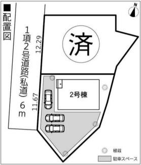 【区画図】沼津市下香貫第22 新築戸建 2号棟