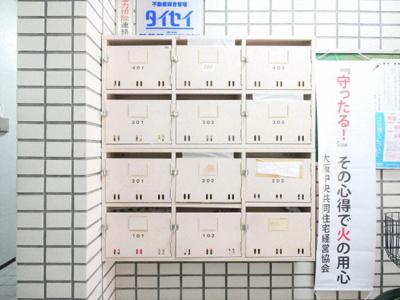 【その他】澤井ビル