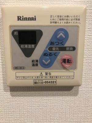 【設備】マリーンサイドアキラタワー