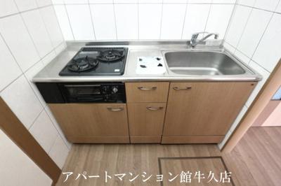 【キッチン】Je le prends(ジュルプラン)