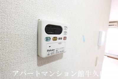 【設備】ハーヴェストヒルA