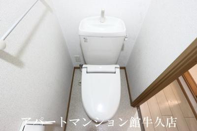 【トイレ】ハーヴェストヒルA