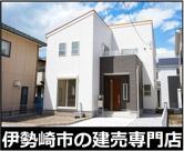 伊勢崎市ひろせ町 5号棟の画像