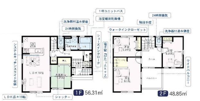 2号棟 4LDK+SIC+WIC 2階ホールから直接バルコニーへ出入りできてお洗濯物を干すのに便利です。