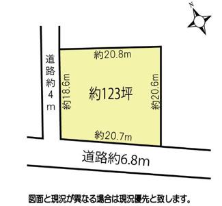 【土地図】行田市埼玉の売地