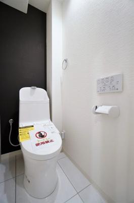 【トイレ】ルモン東川口壱番館