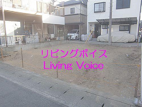平塚市長持 土地(売地)
