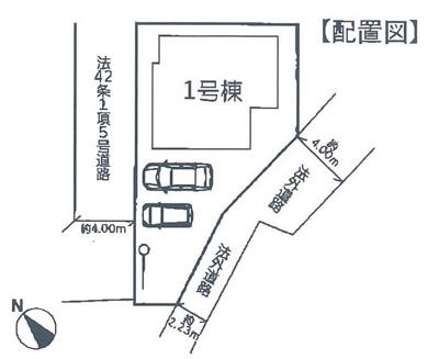 【区画図】新築戸建 北区鈴蘭台西町5丁目