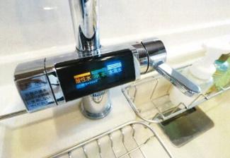 水素水浄水器が付いていて、健康や美容などこだわりたい方には嬉しい設備です。
