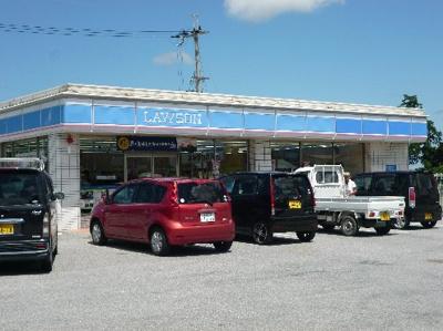 ローソン 五個荘北町屋店(557m)