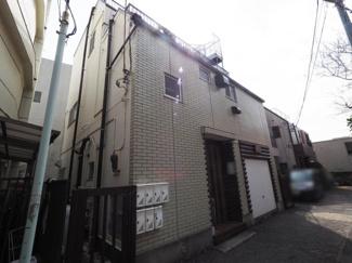 【外観】豊島区巣鴨4丁目 中古戸建