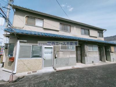 【外観】大竹7丁目貸家