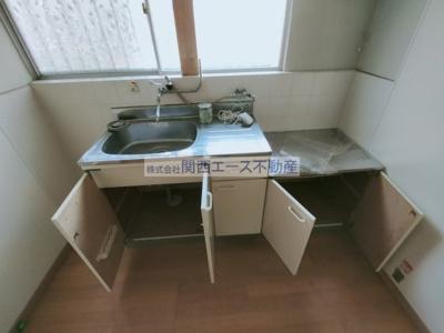 【キッチン】大竹7丁目貸家