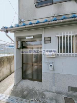 【その他共用部分】大竹7丁目貸家